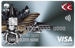 เคทีซี –  บัตรเครดิต KTC Visa Platinum