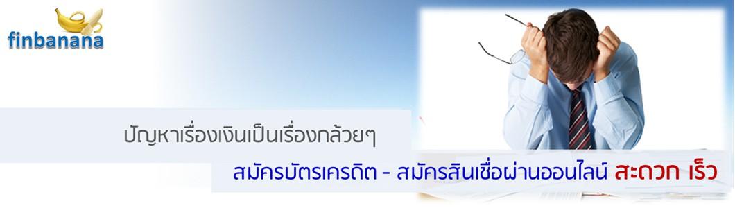 finbanana_online