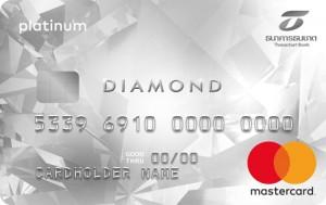 บัตรเครดิตธนชาต ไดมอนด์ White_Master