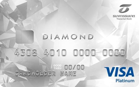 บัตรเครดิตธนชาต ไดมอนด์ White_Visa